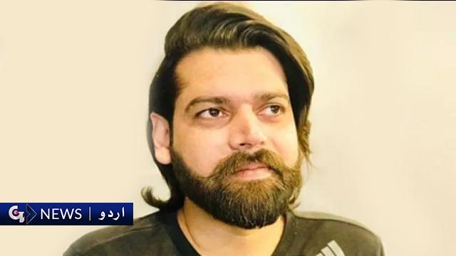 مرید عباس قتل : ملزم عاطف زمان کی سرمایہ کاروں سے حاصل کی گئی رقم پر پولیس کی ابتدائی رپورٹ جاری