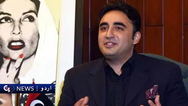 تحریک عدم اعتماد : بلاول بھٹو کی پیپلزپارٹی سینیٹر کے بیرون ملک جانے پر پابندی
