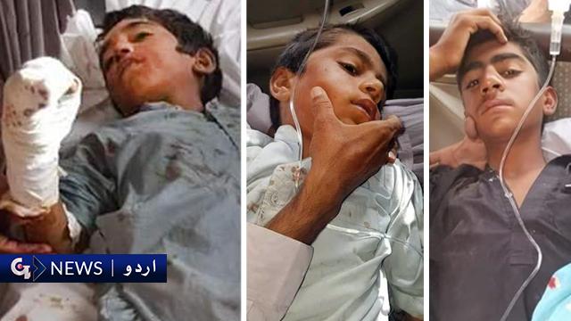 ڈیرہ بگٹی میں بارودی سرنگ کا دھماکہ، تین کمسن بھائی شدید زخمی
