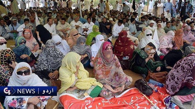 بلوچستان ایجوکیشنل ایمپلائز کا وزیراعلیٰ ہاؤس کے سامنے دوسرے روز بھی دھرنا جاری