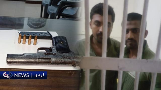 کراچی : پولیس کی بروقت کارروائی، بھتہ خور ملزمان رنگے ہاتھوں دھر لیئے