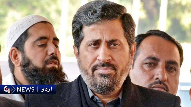 مولانا فضل الرحمٰن اصول کے نام پر وصول کی سیاست کرتے ہیں : فیاض الحسن چوہان