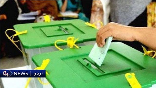 گھوٹکی ضمنی الیکشن اجلاس : ضلعی انتظامیہ، پولیس، پاک فوج کے افسران نے انتظامات کا جائزہ لیا