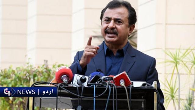این اے 205 گھوٹکی : الیکشن کمیشن میں حلیم عادل شیخ کے خلاف ضابطہ اخلاق کی خلاف ورزی پر سماعت