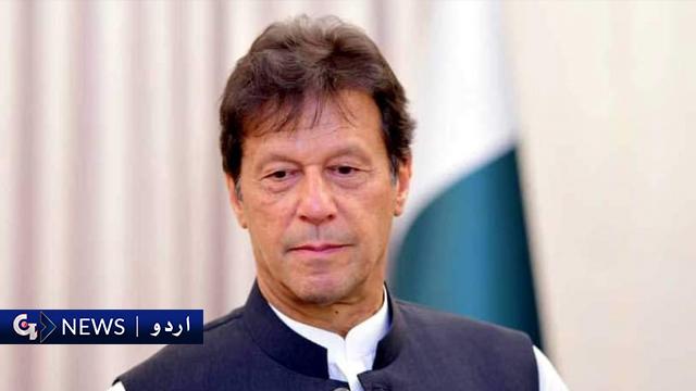 وزیراعظم عمران خان تین روزہ سرکاری دورے پر امریکا روانہ ہوگئے
