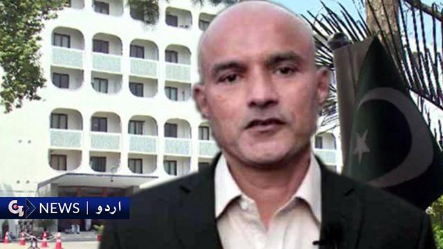 پاکستان نے بھارتی جاسوس کلبھوشن یادیو کو قونصلر رسائی دینے کا اعلان کردیا