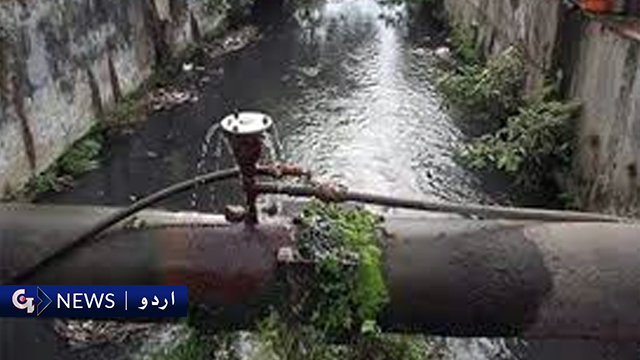 کراچی : بجلی کے بریک ڈاؤن سے پانی کی لائن پھٹنے سے شہر کو سپلائی معطل