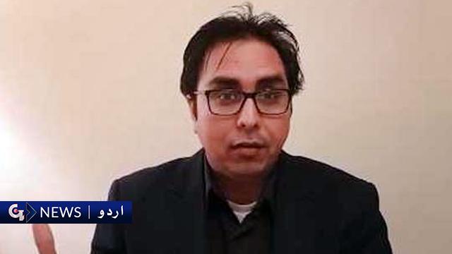 وزیراعظم عمران خان قوم کی واحد امید ہیں : ڈاکٹر شہباز گِل