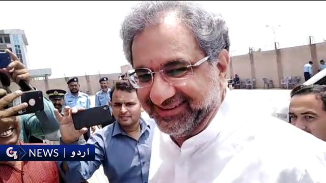 احتساب عدالت نے شاہد خاقان عباسی کا 13 روزہ جسمانی ریمانڈ منظور کرلیا
