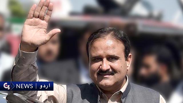 بڑے لوگ قانون کے کٹہرے میں، لوٹ مار نئے پاکستان میں نہیں چل سکتی : وزیراعلیٰ پنجاب
