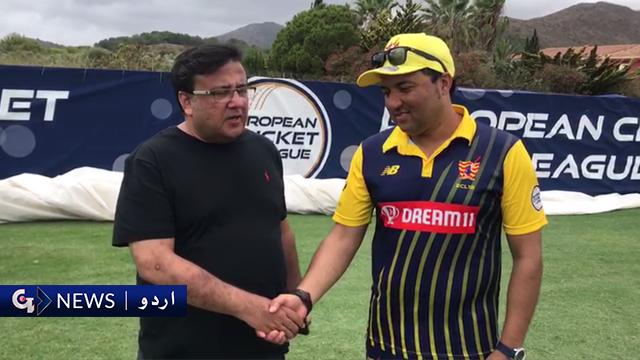 یورپین کرکٹ لیگ: علی عمران کی پاکستانی کمیونٹی کو سیمی فائنل میں پہنچنے پر مبارک باد