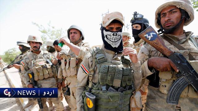عراقی سکیورٹی فورسز نے داعش رہنماء ابوبکر البغدادی کے قریبی ساتھی کو گرفتار کر لیا