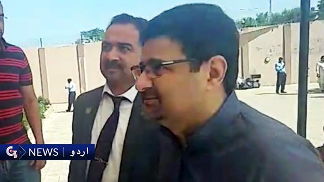 ایل این جی کیس : مفتاح اسماعیل اور سابق ایم ڈی پی ایس 11 روزہ جسمانی ریمانڈ پر نیب کے حوالے