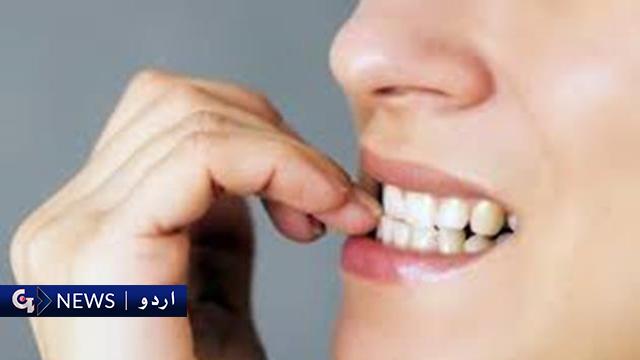 ناخن کترنے سے انسانی جسم میں کئی بیماریاں جنم لیتی ہیں؛ ماہرین