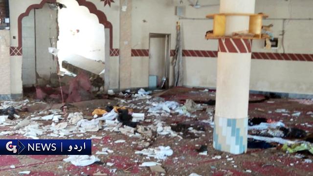 کوئٹہ : کچلاک بم دھماکے کا مقدمہ درج