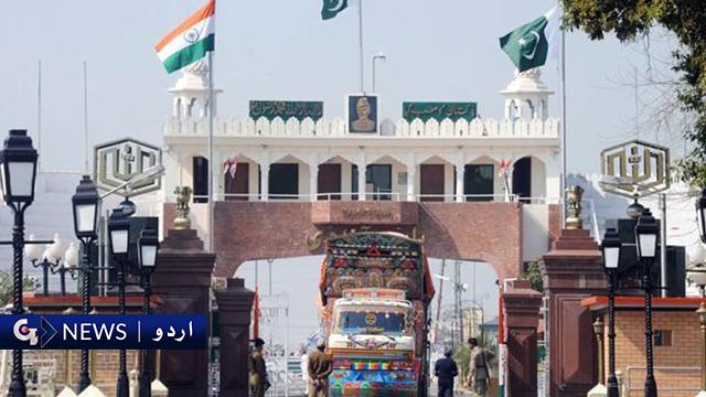بھارت کیساتھ تجارتی تعلقات معطل کرنے کی سمری کابینہ اجلاس میں پیش کرنے کا فیصلہ