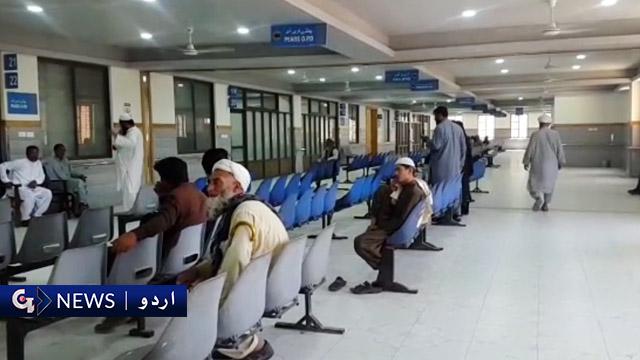 ینگ ڈاکٹرز ایسوسی ایشن کی کال پر بلوچستان کے اسپتالوں میں بائیکاٹ جاری