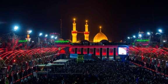 Shrine of Imam Hussain AS