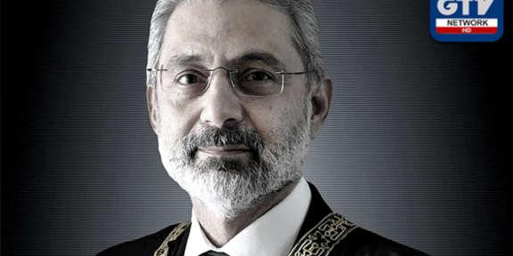 سپریم جوڈیشل کونسل