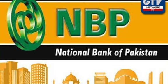 نیشنل بینک