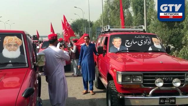 آزادی مارچ میں شرکت کیلئے خیبر پختونخواہ سے قافلے روانہ