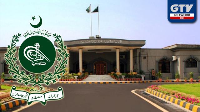 عدالت کا الیکشن کمیشن میں ممبران کی تعیناتی کا معاملہ پارلیمنٹ کو بھیجنے کا حکم