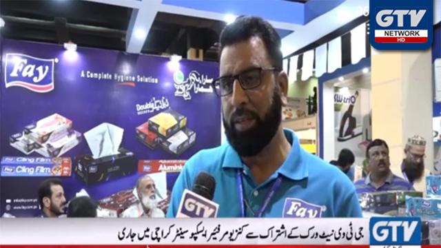 جی ٹی وی کے اشتراک سے ایکسپو سینٹر کراچی میں دوسرا کنزیومر فیئر کامیابی سے جاری۔
