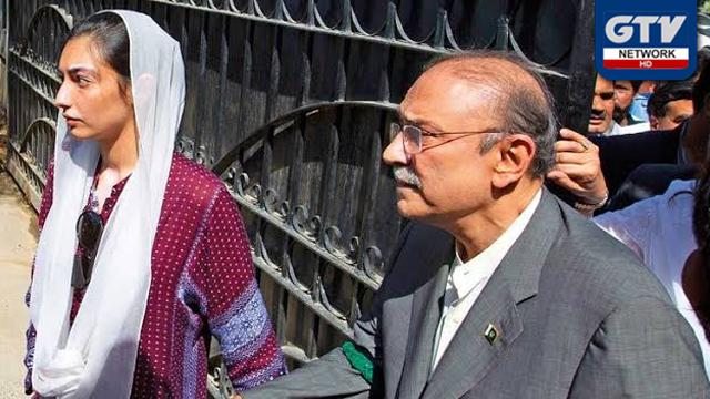 پیپلز پارٹی کا آصف زرداری کے علاج کیلئے پرائیویٹ میڈیکل بورڈ بنانے کا مطالبہ