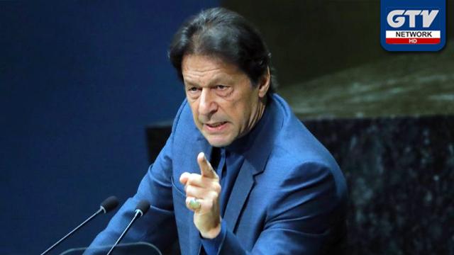 جائز مطالبات وزیر اعظم