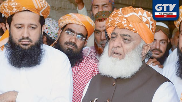 مولانا فضل الرحمان نے مجلس عاملہ اور صوبائی قیادت کا ہنگامی اجلاس طلب کرلیا