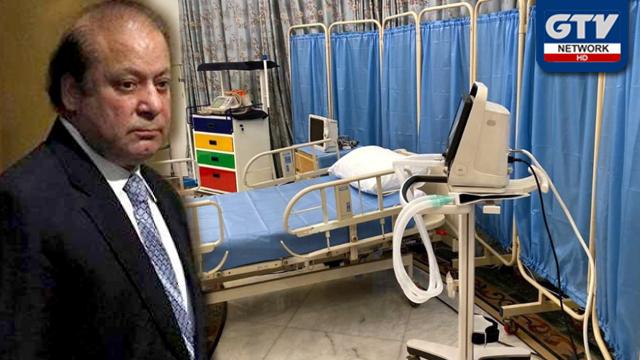 سابق وزیر اعظم نواز شریف سروسز اسپتال سے جاتی امراء منتقل