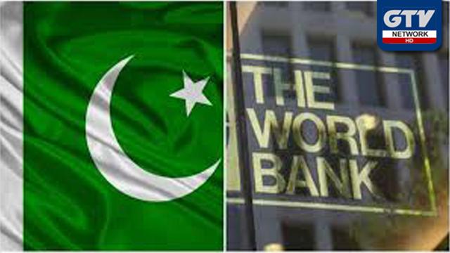 عالمی بینک پاکستان کو 78 کروڑ 70 لاکھ ڈالر دے گا