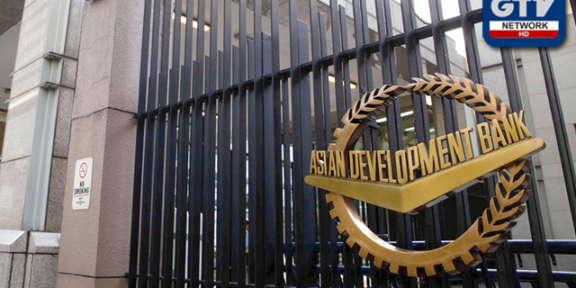 ایشیائی ترقیاتی بینک ایک ارب