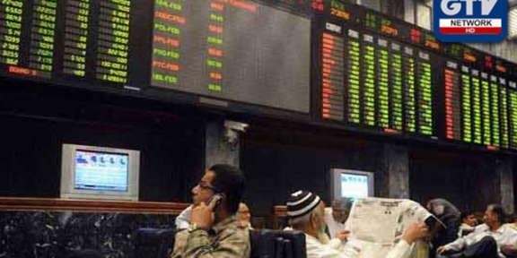 پاکستان اسٹاک ایکسچینج