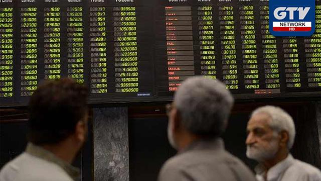 پاکستان اسٹاک مارکیٹ میں کاروباری ہفتے کے پہلے روز مثبت رجحان
