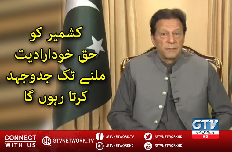 پاکستان امن چاہتا