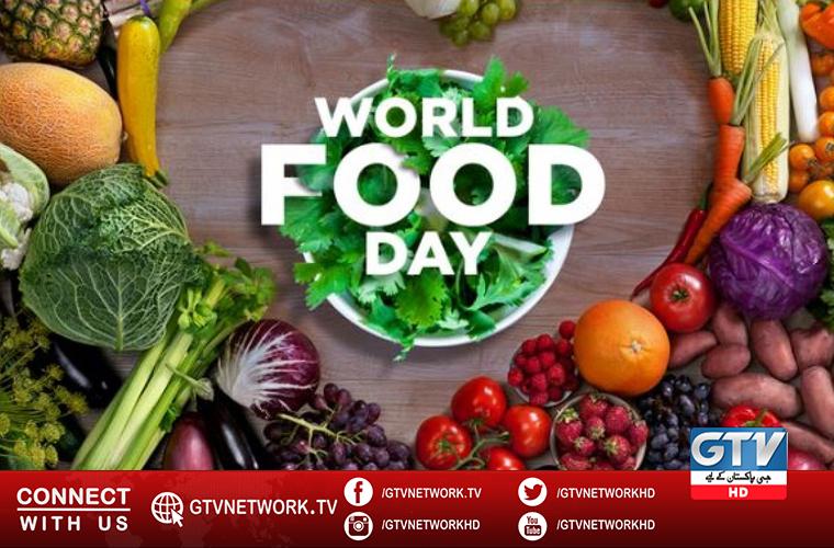 خوراک کا عالمی دن