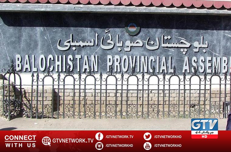 بلوچستان میں حکومت بنانے