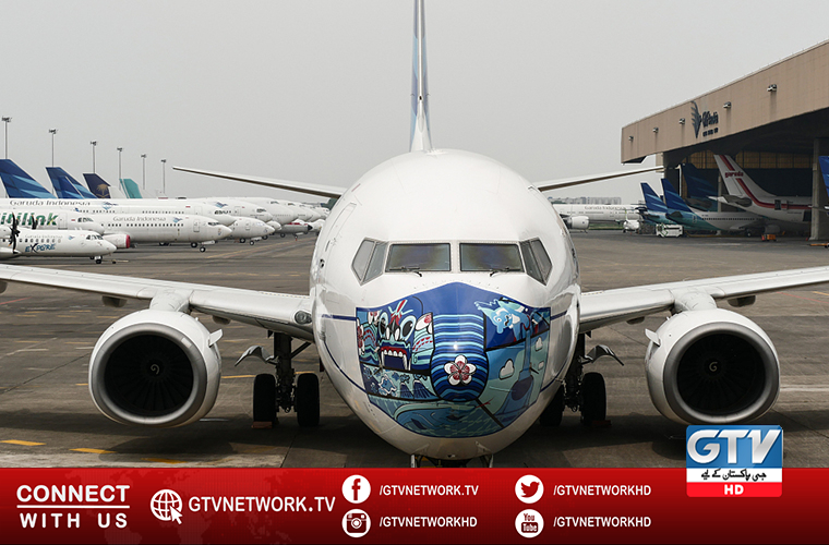 طیارے ماسک