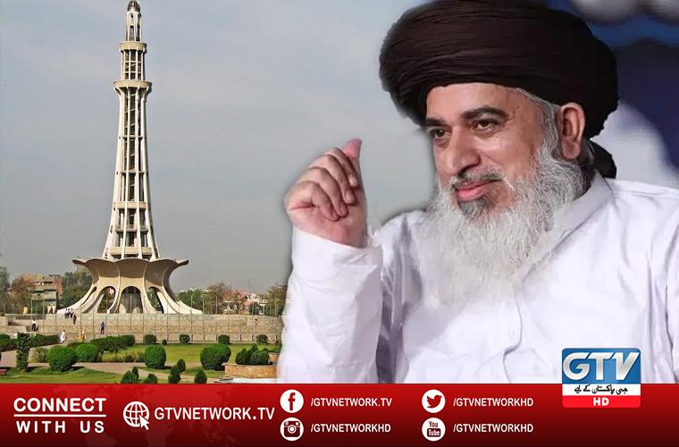 مینار پاکستان پر