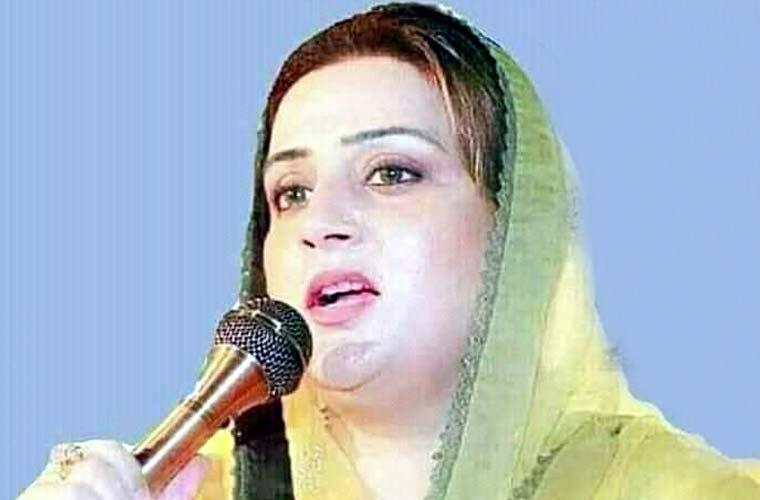 پاکستان ایک راہزن