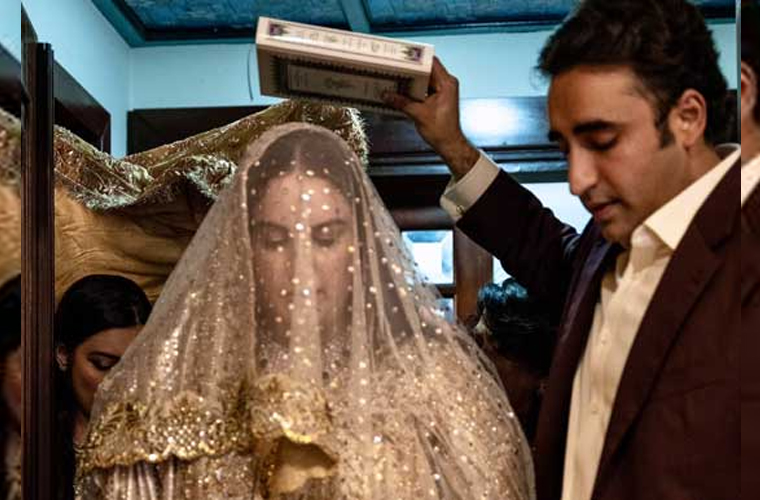 bakhtawar-bhutto-zardari-wedding
