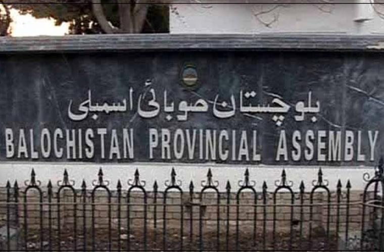 بلوچستان کا آئندہ