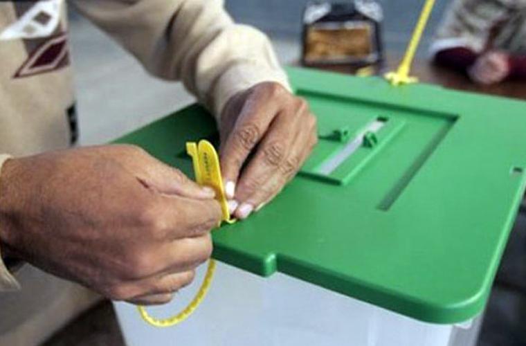 انتخابات پر امن