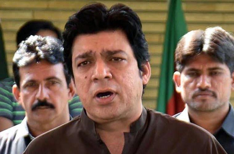 فیصل سندھ