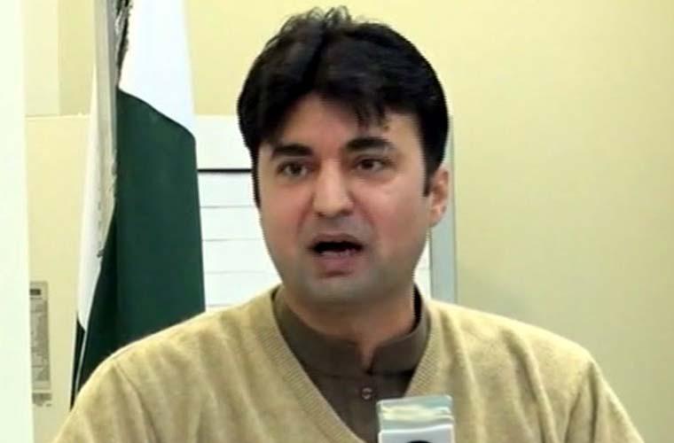 مراد علی شاہ نے آصف