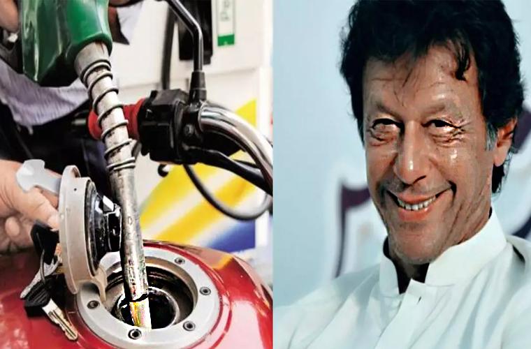عمران خان حکومت کا ایک بار پھر پیٹرول بم حملہ - جی ٹی وی ویب ڈیسک