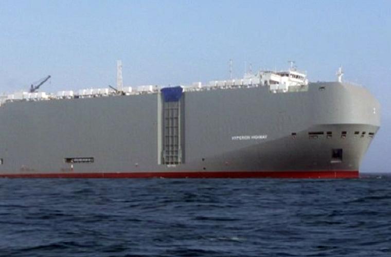 اسرائیلی بحری جہاز