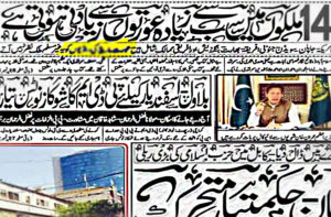 imran khan victim blaming