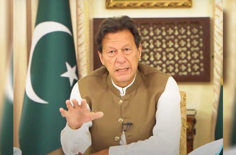 پاکستان کی ترقی